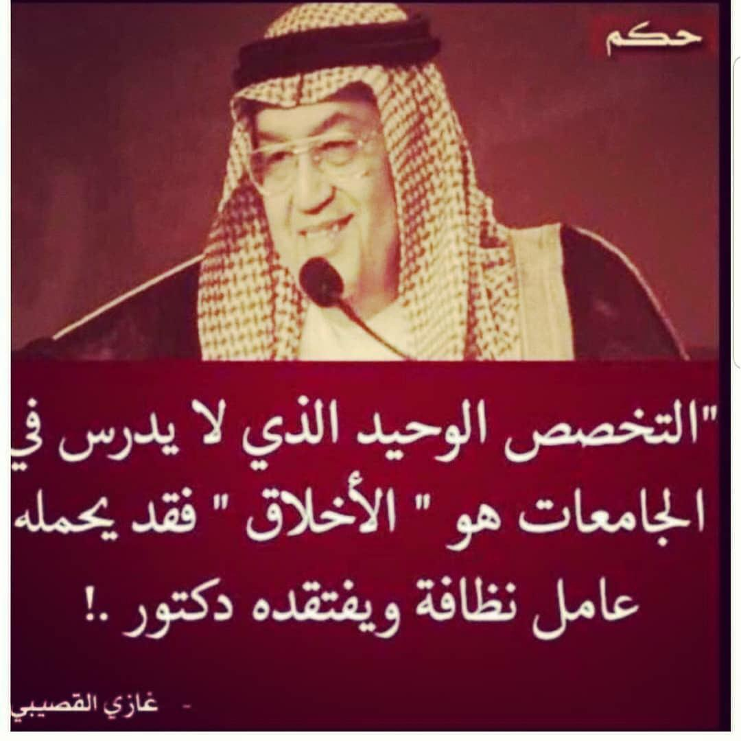 Dr Abdulla Almadani Twitterren كلام من ذهب للراحل الكبير