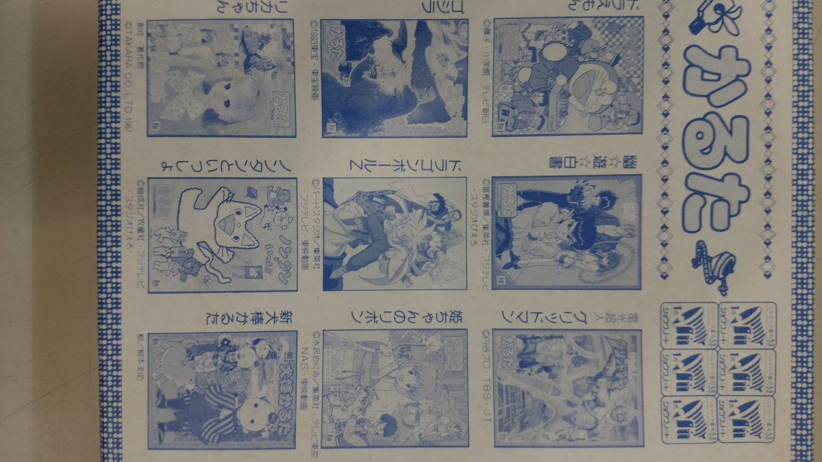 オフハウス高崎高関店の画像