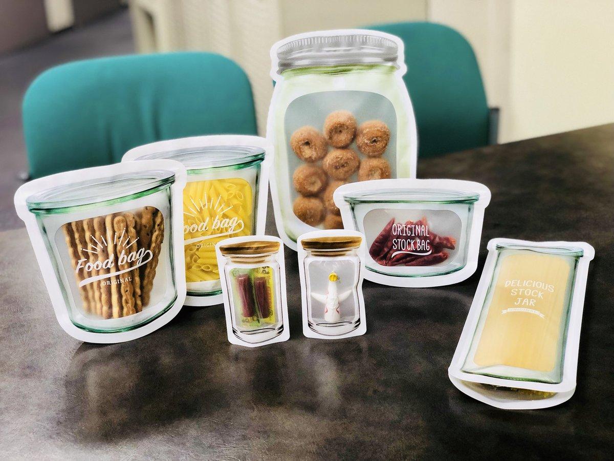 test ツイッターメディア - きょうの【べっぴん屋】は #東大阪 の #五條堂 の新感覚の和菓子をご紹介しました??????フルーツたっぷり?? そして【百均、ルンルン!】は #セリア の可愛い #ジッパーバッグ を取り上げましたよ???? 詳しくはブログで? https://t.co/WsJPfahG0c #鴻池花火 #羊羹みのり  #Seria #100均 https://t.co/vJ0YR30UsQ