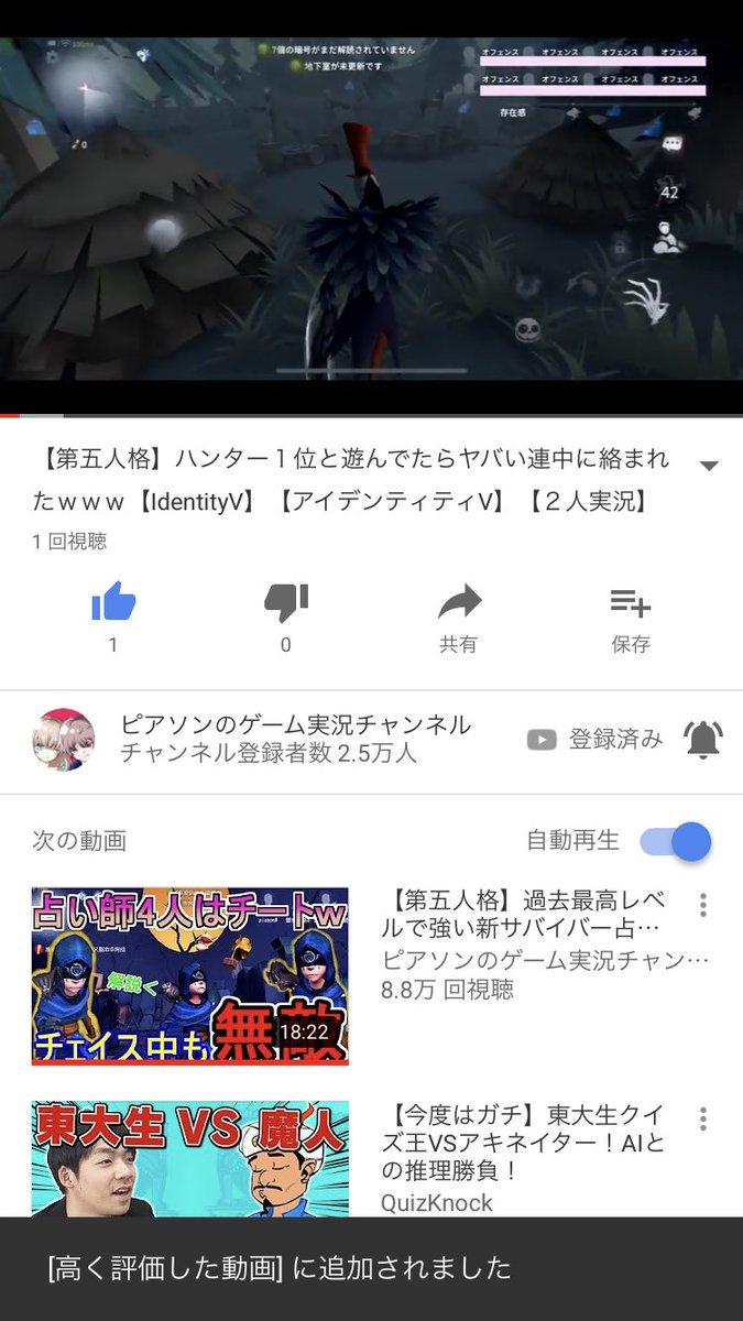 チャンネル ピアソン 実況 の ゲーム