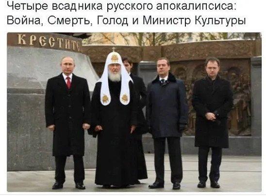 """Варфоломій підтвердив намір надати Україні Томос і назвав цю подію """"історичною"""" - Цензор.НЕТ 6003"""