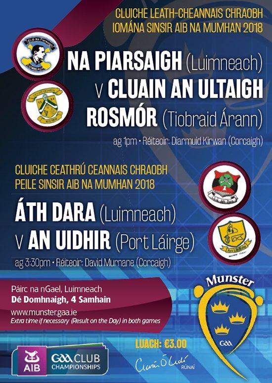 885003794bee4 ... November 4th Na Piarsaigh (Limerick) v Clonoulty-Rossmore (Tipperary)  Venue: Gaelic Grounds Limerick @ 1pm Referee: Diarmuid Kirwan (Cork) Extra  time if ...