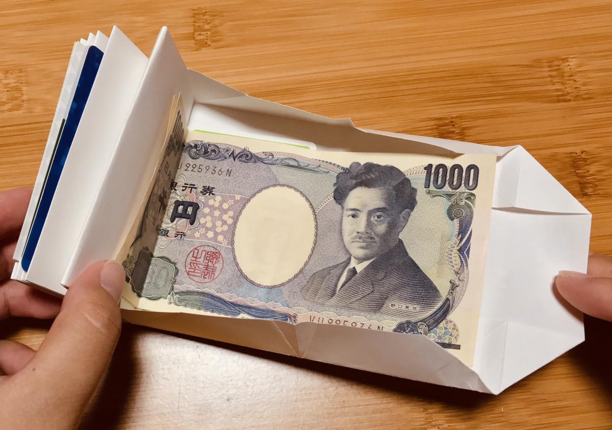 すごいwwwA3サイズの紙一枚で、お財布が折れる?!立体的になるのに驚きですwww