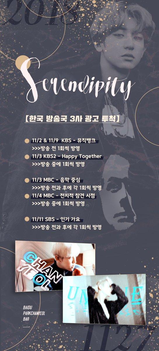 Chanbar찬바 On Twitter Happychanyeolday2018 2018 Chanyeol S Birthday Projects Part 1 Advertisement In South Korea S Top3 Tv Show Chanyeol Ì°¬ì—´ ̗'소 Exo Https T Co U2su5nw0kq