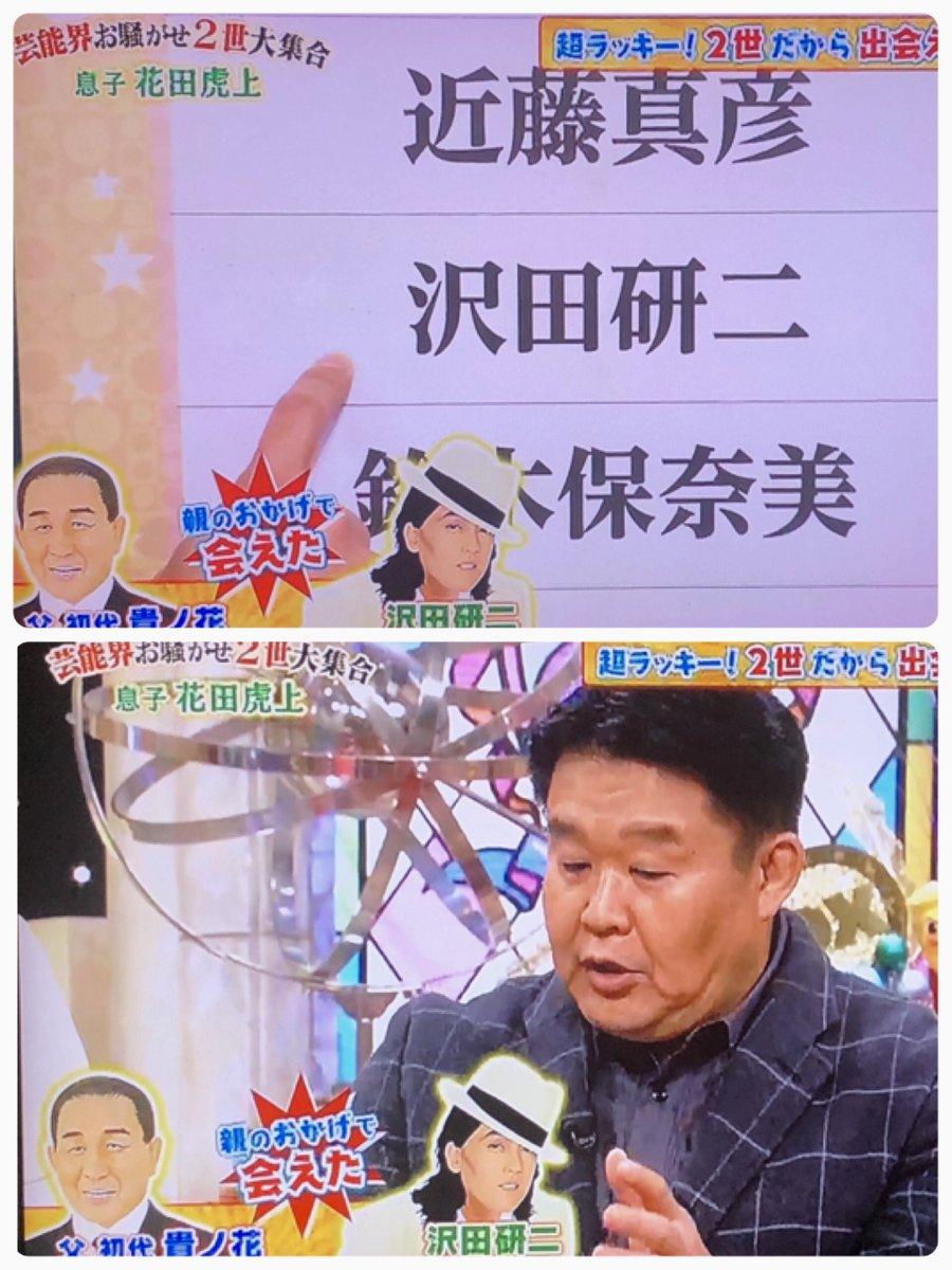 沢田 研二 息子 画像