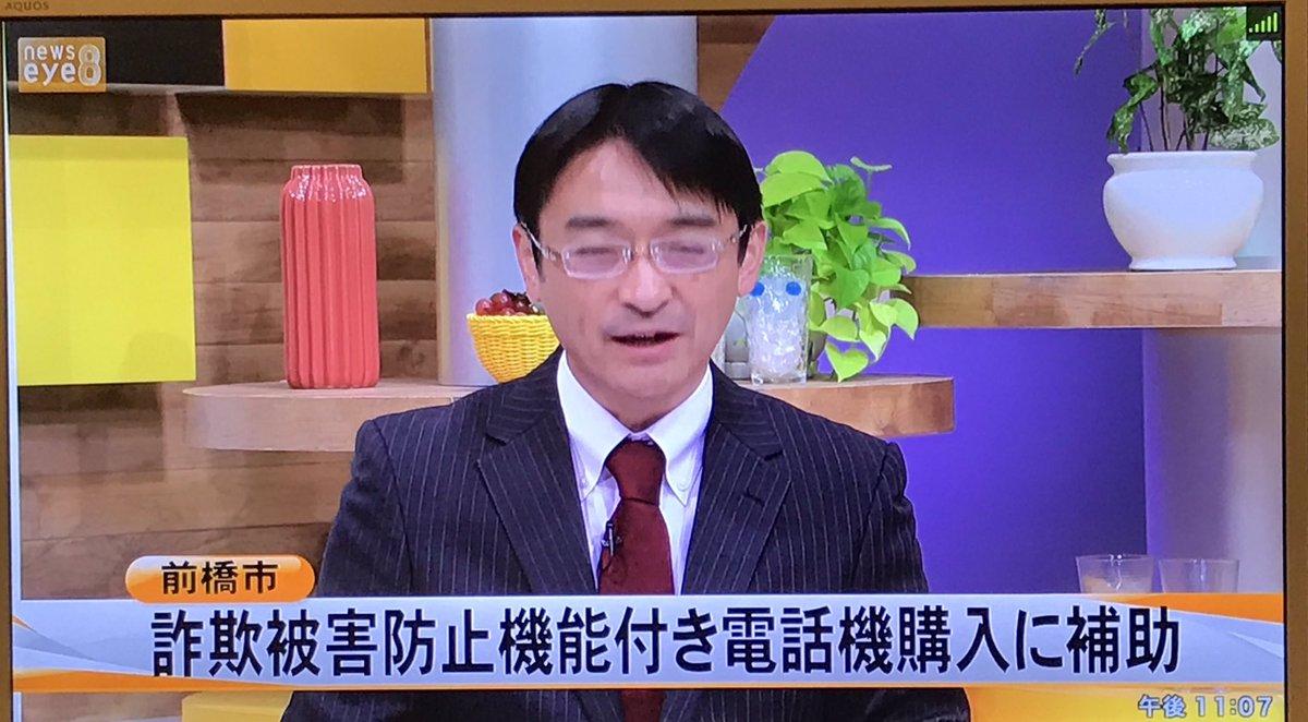 龍 ブログ 山本
