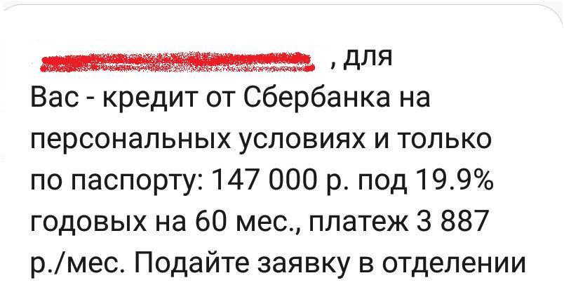 Партнёры альфа банка где можно снять деньги без комиссии минск
