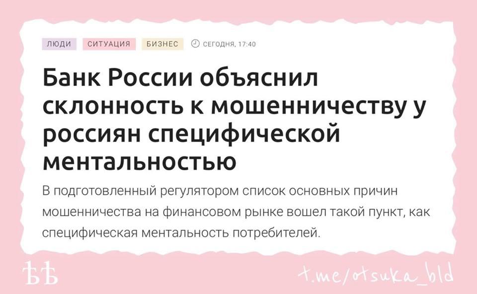 В окупованому Донецьку пограбували ЦУМ: винесли прикрас на $1,8 млн - Цензор.НЕТ 7952