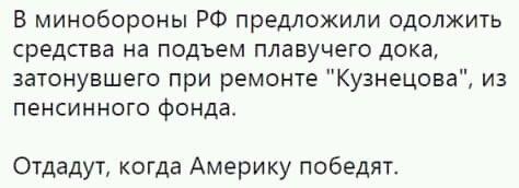 В оккупированном Донецке ограбили ЦУМ: вынесли украшения на $1,8 млн - Цензор.НЕТ 2383