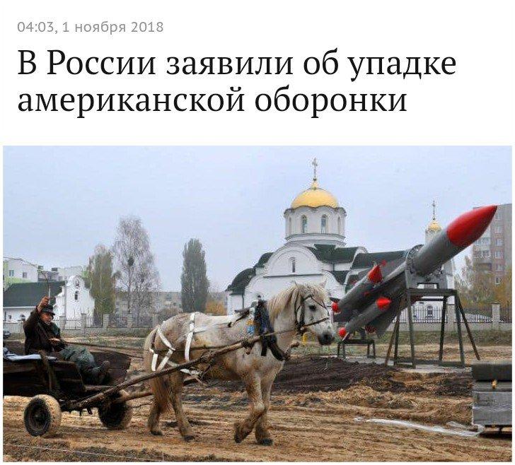 """""""Роскосмос"""" показав, як упав """"Союз"""" - Цензор.НЕТ 4165"""