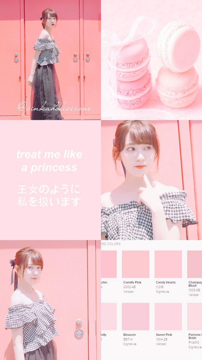 Miyawaki Sakura Pastel Pink Theme Wallpaper You Are Free To Use