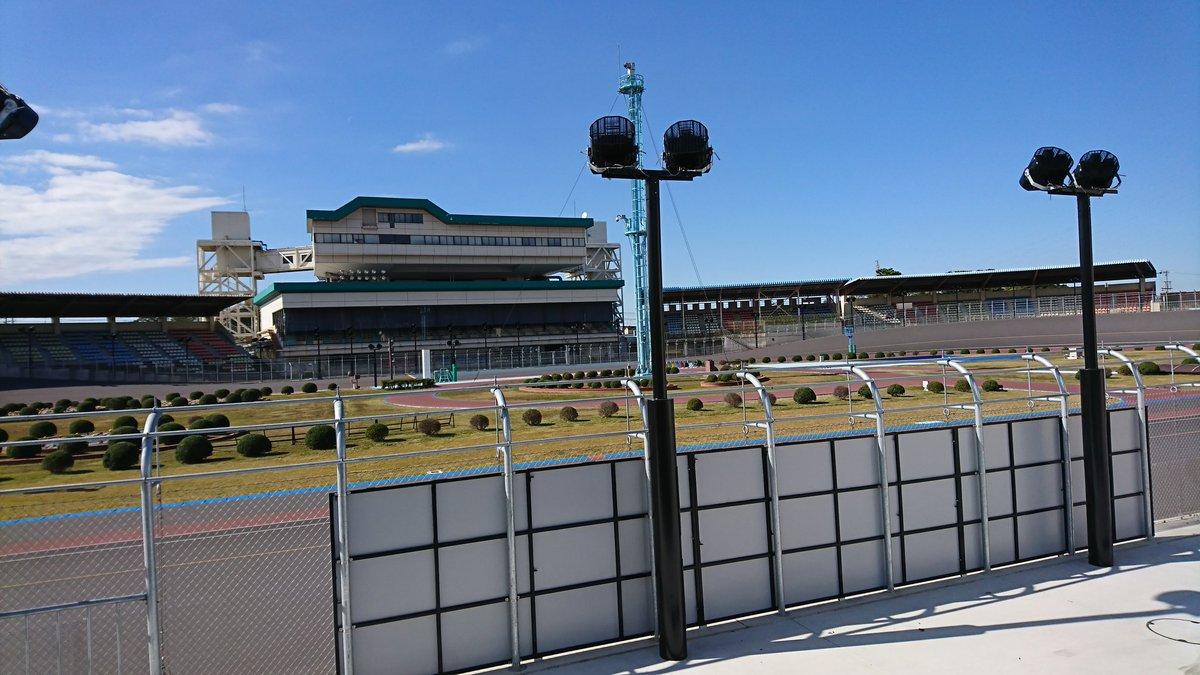 Image result for 豊橋競輪場
