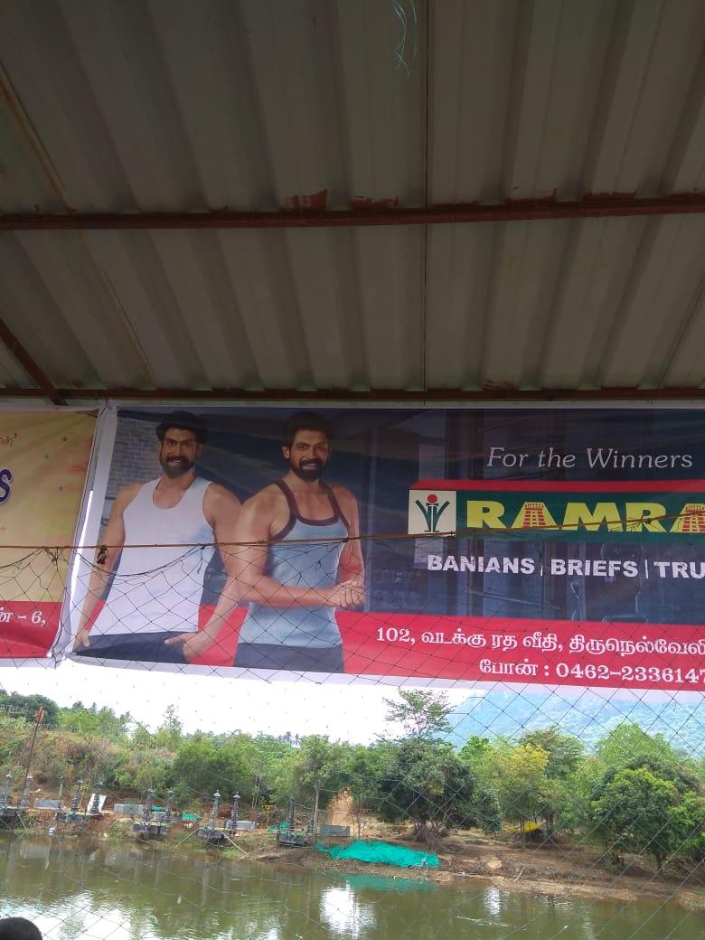 Where Ever I go 🎶🎶🎶🎵🎵 Iam a Rana fan!!!! Iam a Rana fan!!! @RanaDaggubati in Thirunelveli!!!