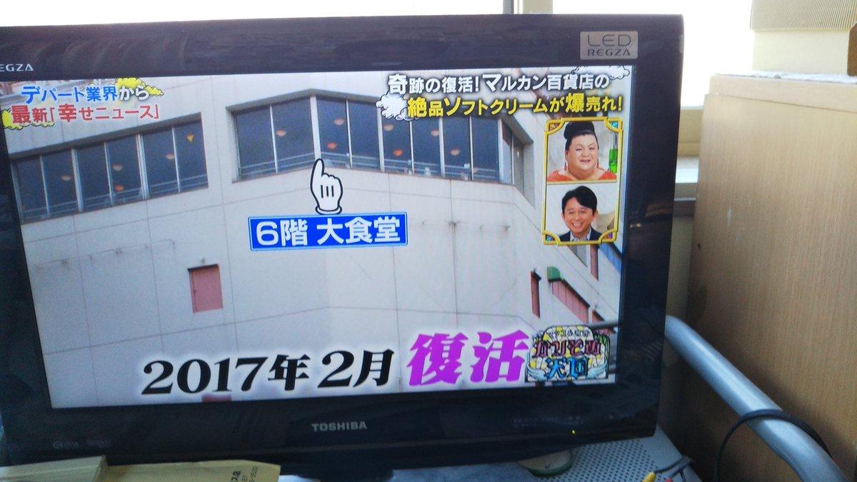 #かりそめ天国 Latest News Trends Updates Images - utauinu19790424