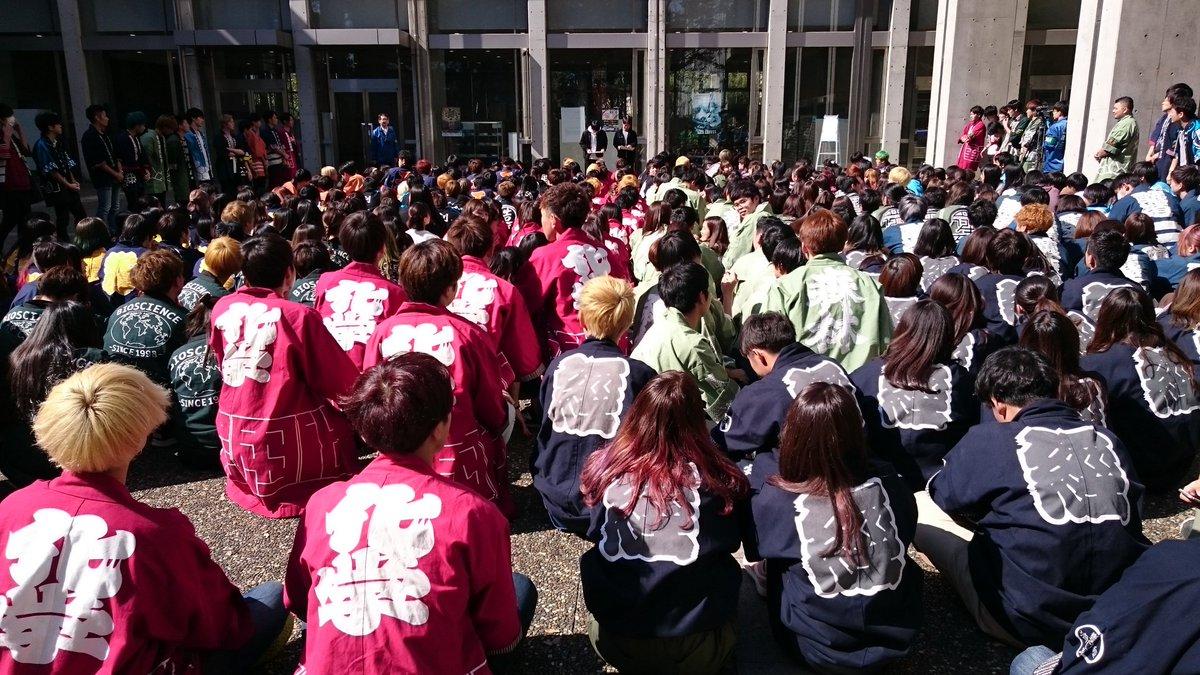 東京 農業 大学 学園 祭