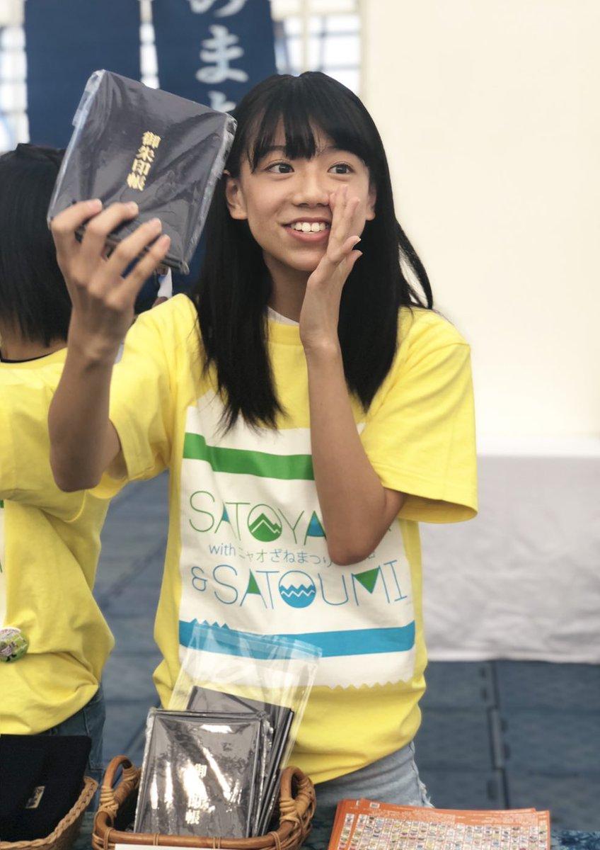 【速報】アンジュルムの新メンバーは「米村姫良々」ただ一人!!!!!!!