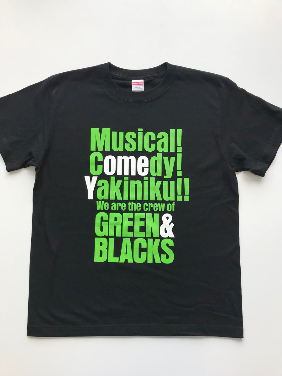 ★プレゼントのお知らせ★ グリブラ オリジナルスタッフTシャツを wowow ご加入者の方限定10名