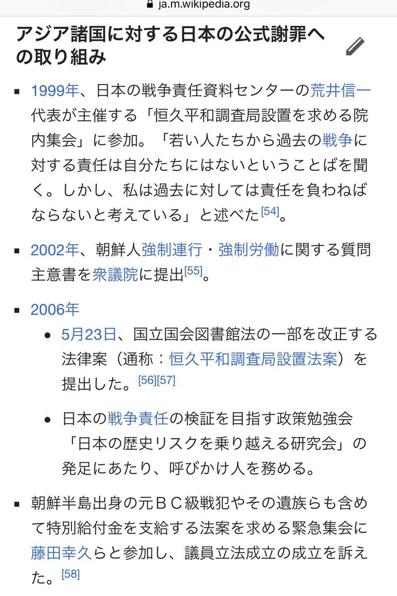 "kazz on Twitter: ""近藤昭一を支..."
