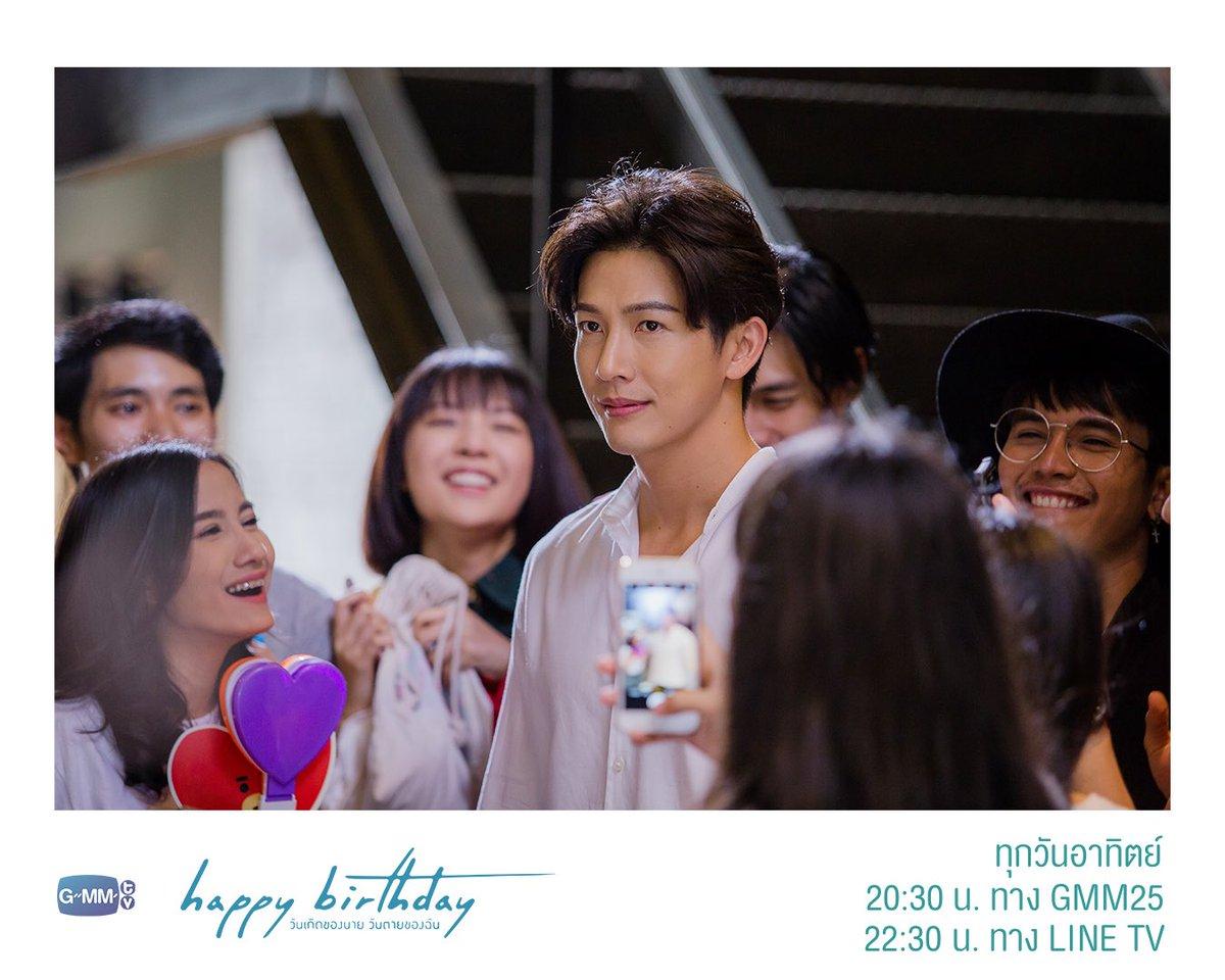 Thai Drama 2018] Happy Birthday Series - Page 2 - Others