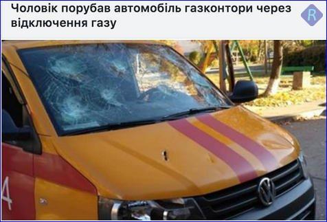 """""""Мы должны защитить людей"""", - Порошенко потребовал от Кабмина расширить программу субсидий в связи с повышением тарифов на газ - Цензор.НЕТ 6210"""