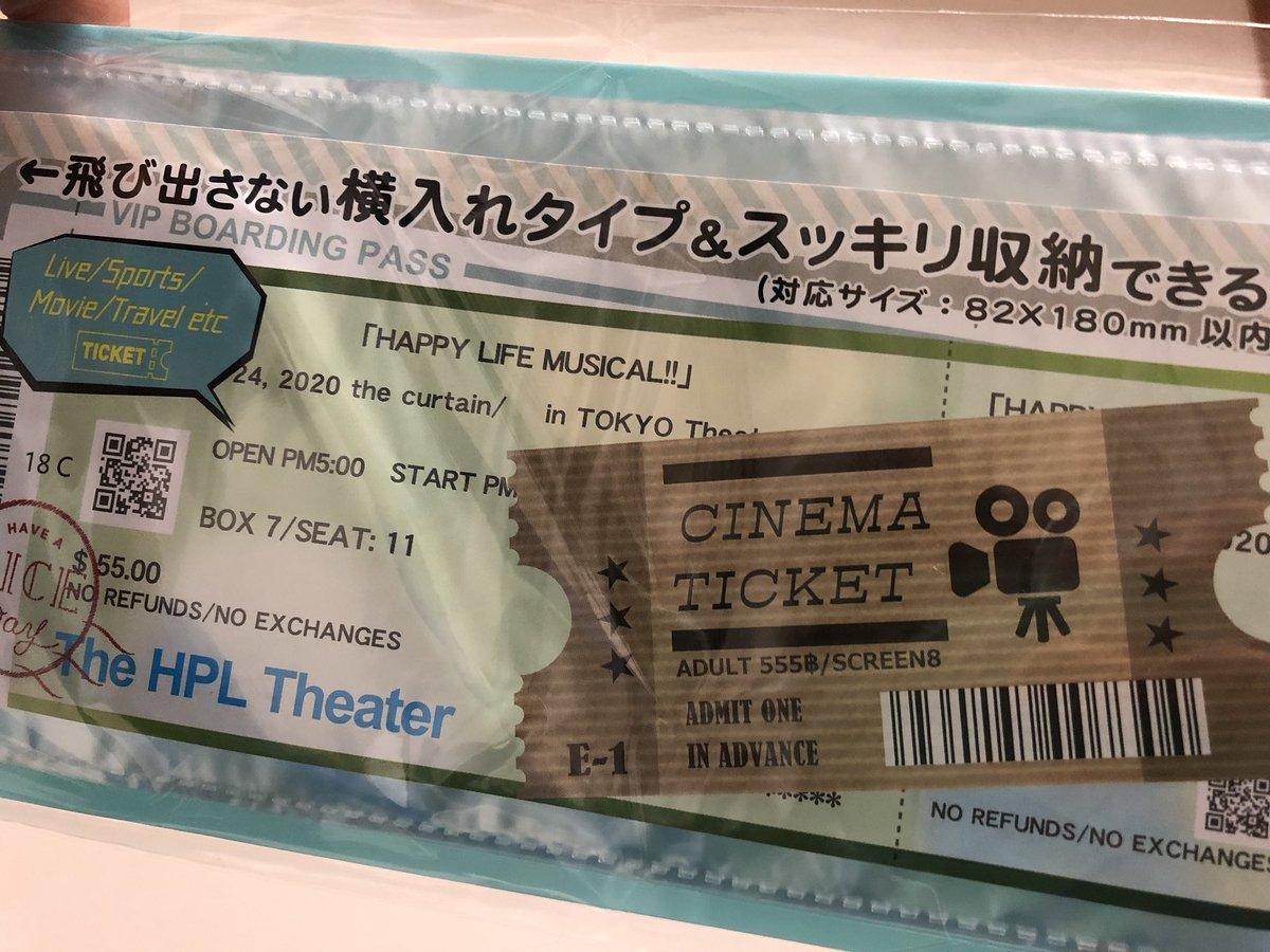 test ツイッターメディア - 舞台オタクに嬉しいやつキャンドゥにあった?? 観劇後のチケットはもちろん、観劇前のファミマの他チケより長めチケットもちゃんと入るやつ! 立て込んでる時とかチケットフォルダーぐちゃぐちゃだったの解消?? でもクソオタだから20ポケットが秒で消える??#キャンドゥ https://t.co/5bJIITQhUx