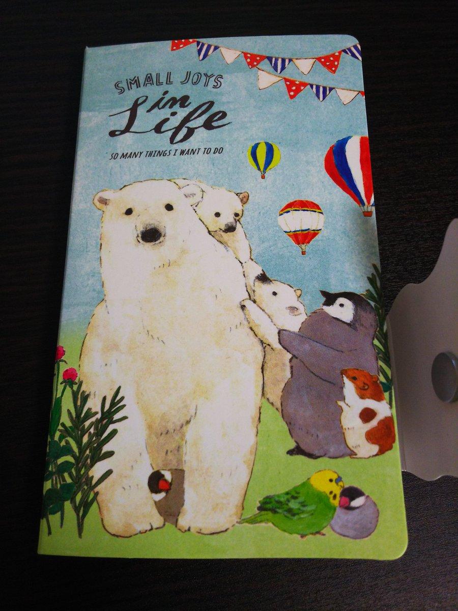 test ツイッターメディア - セリアでお買い物(*・ω・) ほっこりアニマルのブック型メモ帳 。 バンドの所に磁石が仕込んである。 開けるとペンギンの隣にハムがいて可愛い(???`?) #seria https://t.co/ilbG77MqRX