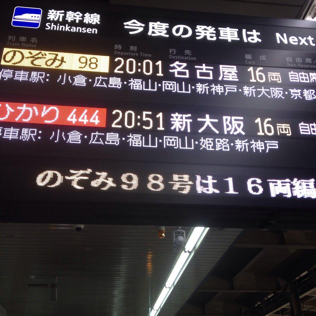博多駅 13-14番線ホーム