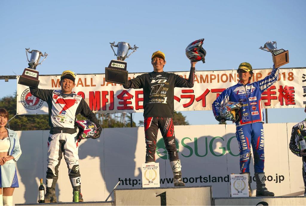 \2018 MFJ全日本トライアル #JTR 選手権において、「小川友幸」が国際A級スーパークラスで新記録となる6年連続チャンピオンを獲得し、同クラスで通算8回目のタイトルを決めました。/皆様のご声援、本当にありがとうございました! 小川選手の喜びのコメントはこちらから⇒ https://t.co/hW9DiXoYD4