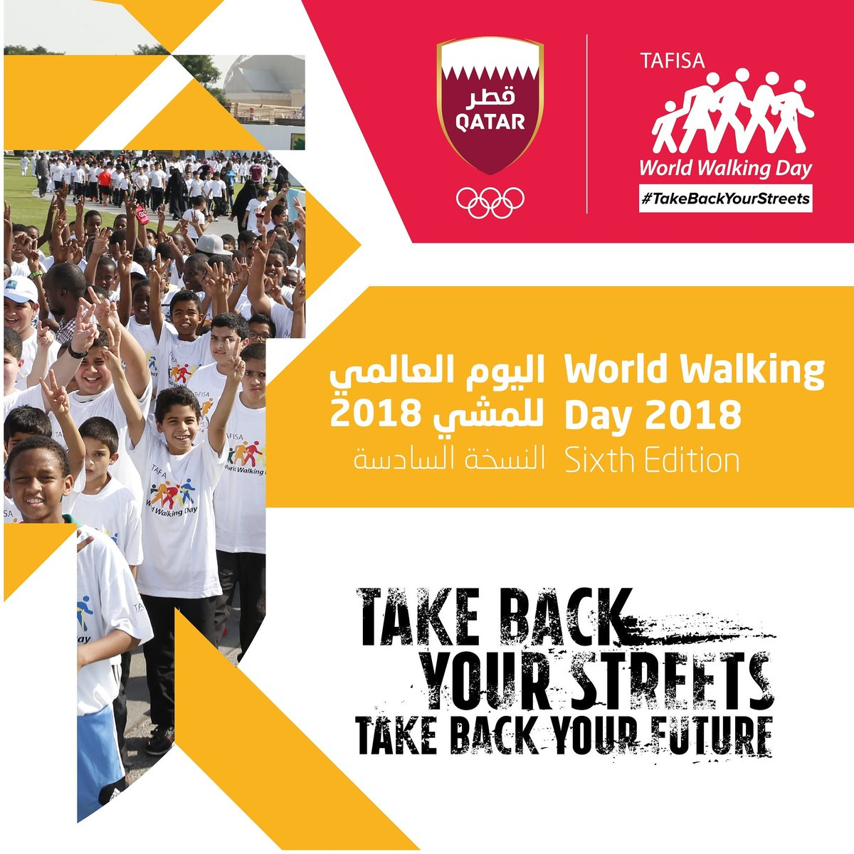 Join us this Thursday 25 October on the Corniche at 9:00AM to celebrate World Walking Day! It's never too late to make walking a part of your daily routine.  #Takebackyourstreets #YallaQatar #sportforlife