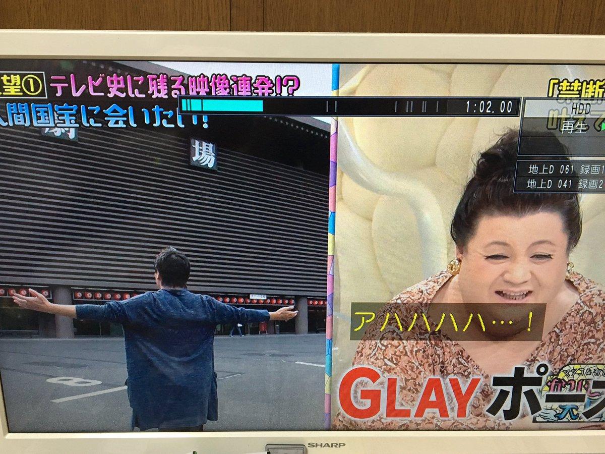 #かりそめ天国 Latest News Trends Updates Images - yuu_gris