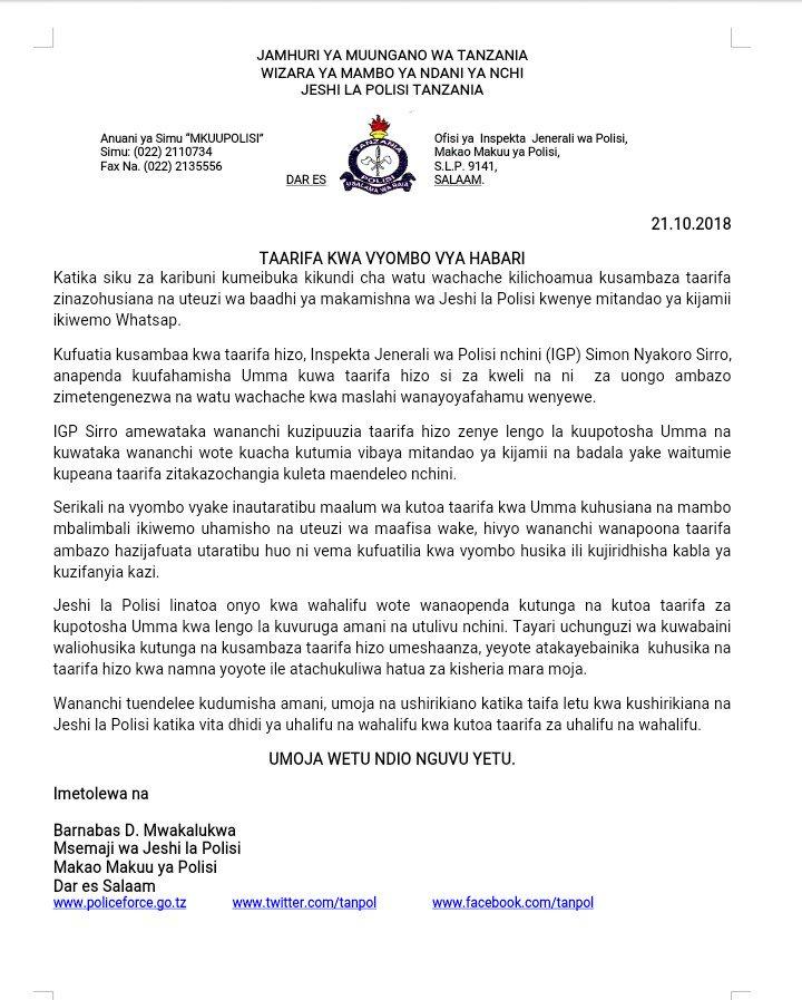 IGP Sirro afunguka kuhusu taarifa za Kamanda Mambosasa kuhamishwa Dar Es Salaam