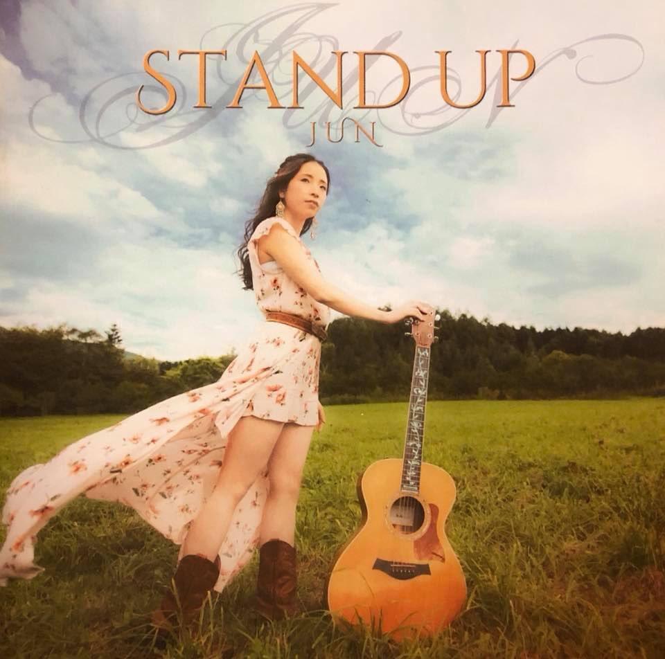 JUN new Album 【Stand up】on sale‼️ カントリーやアイリッシュ等のルーツミュージックを取りいれたJUNの新境地‼️ 初のセルフアレンジに挑戦した最新作  Stand up👉https://youtu.be/5UolQEmrJb4 引き立て役の恋👉https://youtu.be/s56R0i75Bdo 1559👉https://youtu.be/f-QJpratxRE  #SSW #newcountry #アイリッシュ
