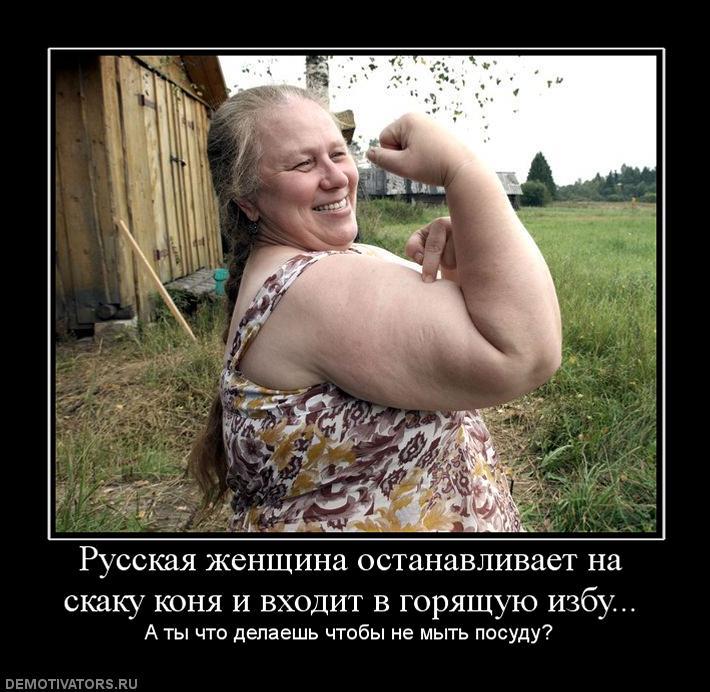 Русская баба смешные картинки, картинки именами юрий