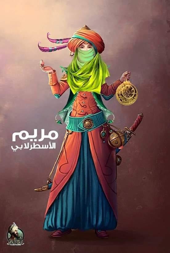 Картинки по запросу middle eastern fantasy character art female