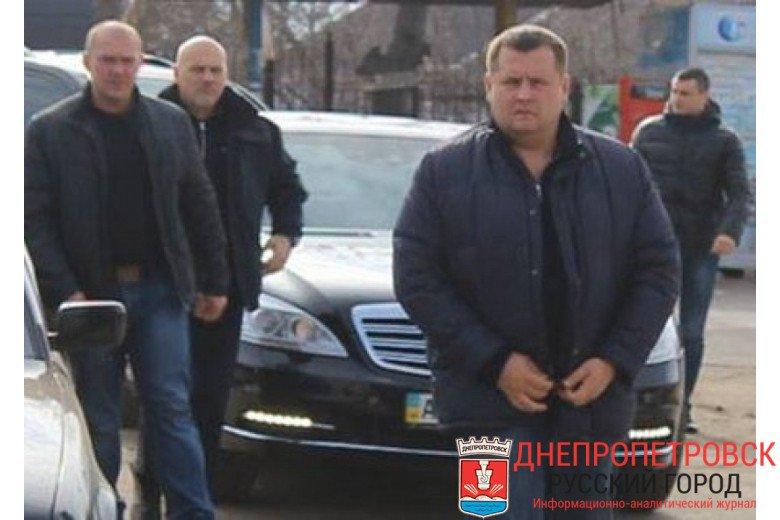 праве отказаться нарик днепропетровск криминал фото штыках смысл