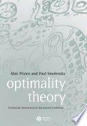 field theory a path