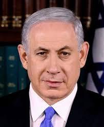 October, 21. 1949: Birthdate of Israeli Prime Minister Benjamin Netanyahu!!!!  Happy birthday!!!!