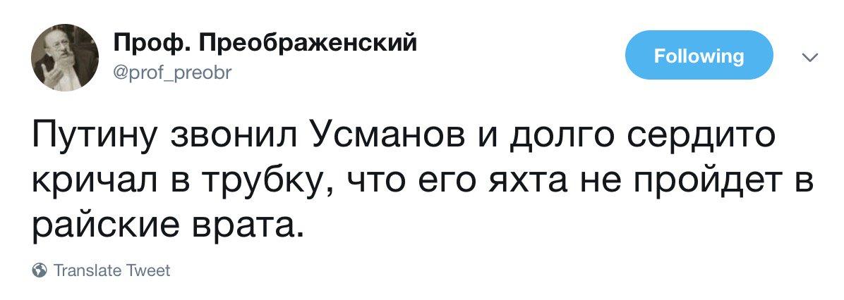 Болтон встретился с Патрушевым: Москва говорит, что готова работать над ошибками - Цензор.НЕТ 3420