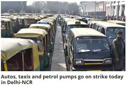 Top story on https://t.co/o0DfqOYtUN right now https://t.co/bKE5MbAWvb  #HTTopStory #Delhi #NCR