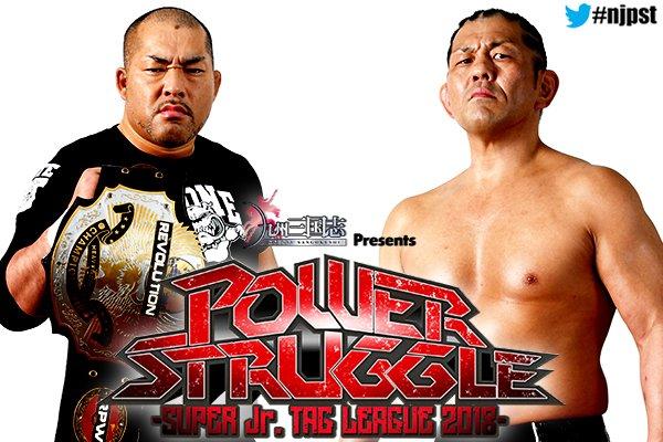 NJPW Power Struggle 2018 + Super Junior Tag League DqFKOAxVAAE6U-f