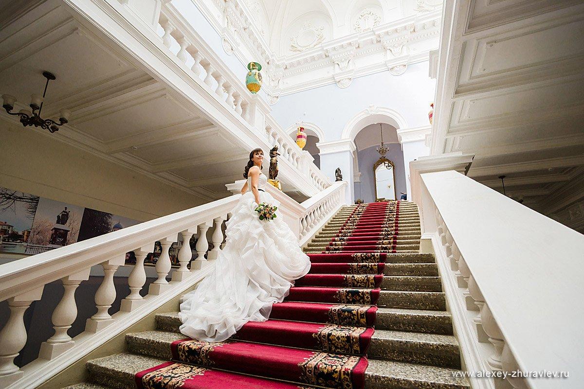 Дворец книги ульяновск фото свадьба