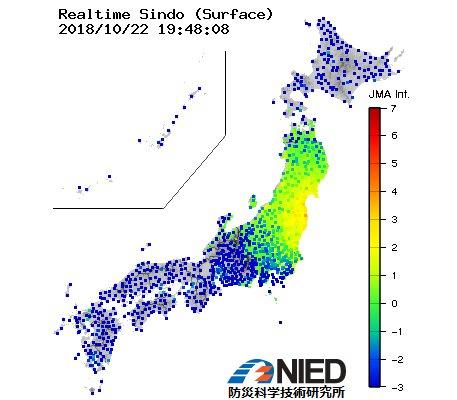 震度4 福島県沖(19:47)
