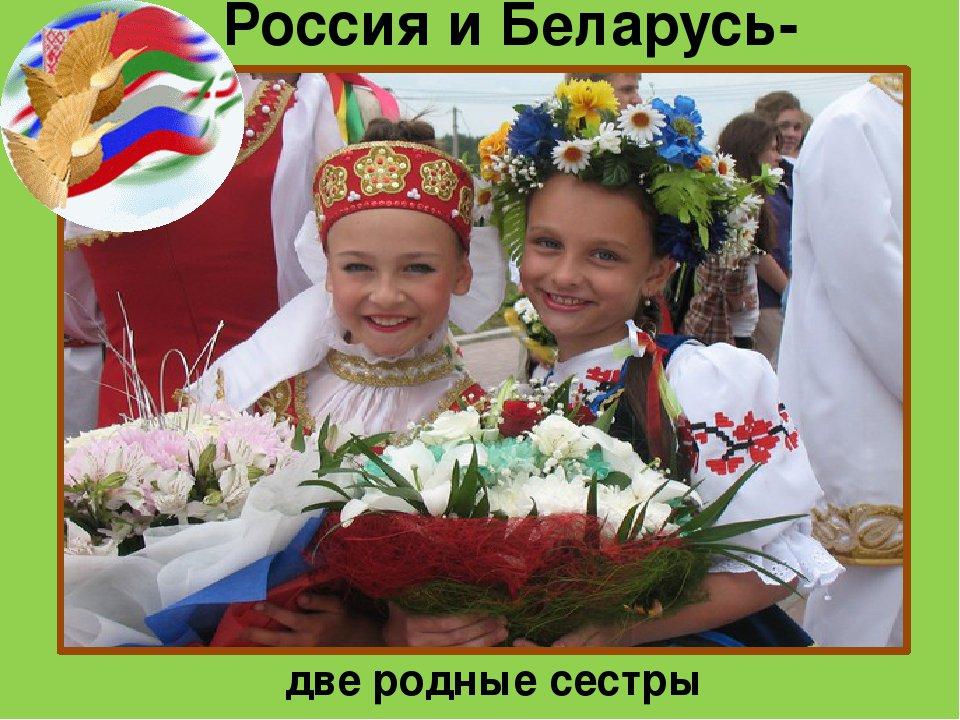 открытки про белоруссию