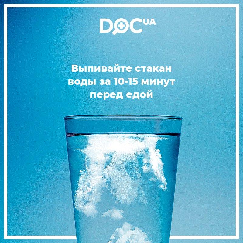 Водная диета 2 стакана воды
