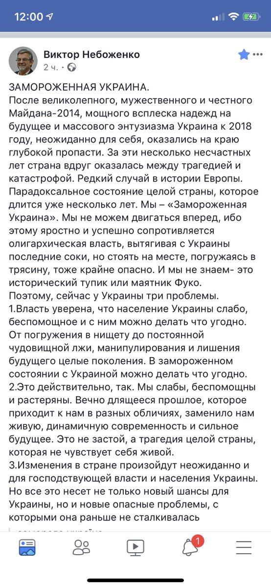 """""""Мы должны защитить людей"""", - Порошенко потребовал от Кабмина расширить программу субсидий в связи с повышением тарифов на газ - Цензор.НЕТ 1822"""