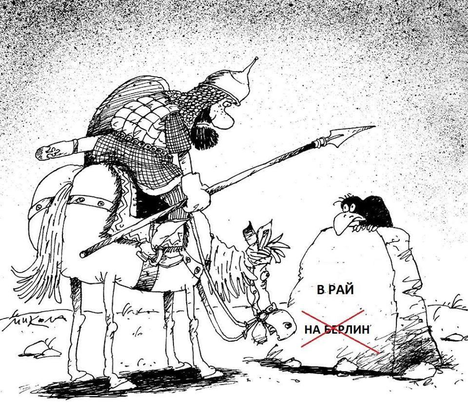 """""""Ми потрапимо в рай, а вони здохнуть - це ж формула джихадистів"""", - Явлінський про заяву Путіна - Цензор.НЕТ 2436"""