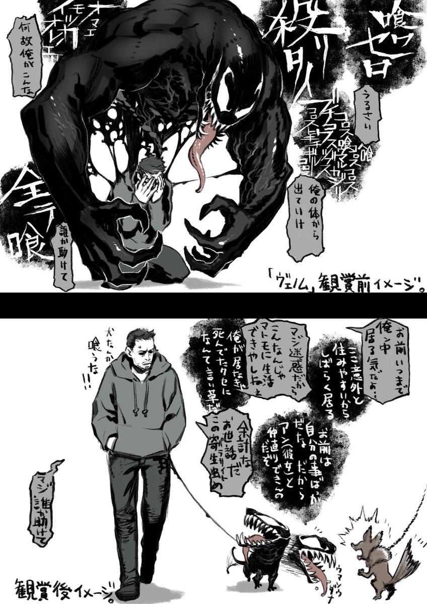 三輪士郎 Shirow Miwaさんの投稿画像