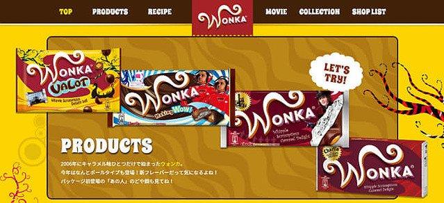 10000RT:【悲しみの声】チョコ「WONKA」販売終了へ『チャーリーとチョコレート工場』に登場 https://t.co/247LZD3Rsr  国内製造を年内で終了し、販売は来年8月までの予定で、在庫がなくなり次第終了するとのことです。
