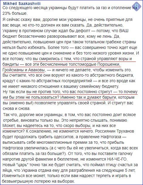 18 миллионов взыскали в госбюджет с компании депутата-беглеца Онищенко, - ГПУ - Цензор.НЕТ 6275
