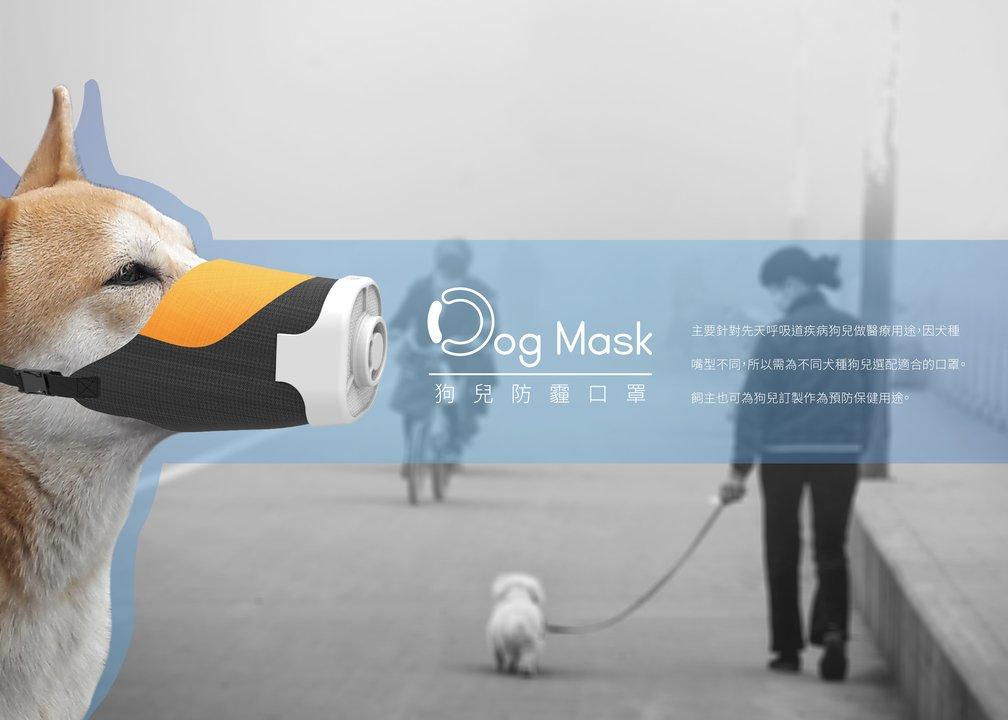 中国発:ワンコの鼻をPM2.5から護る「犬マスク」、ダイソン賞の審査を通過 https://t.co/IRecV9Rn6s